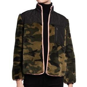Wesley Fleece Camo Jacket