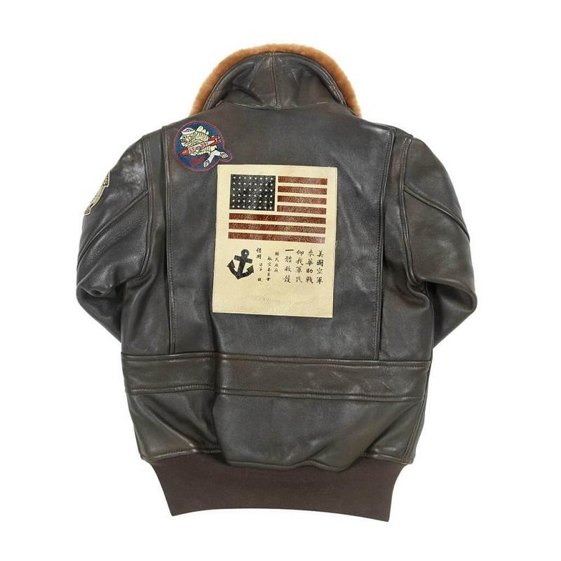 Women's Top Gun Flight Jacket